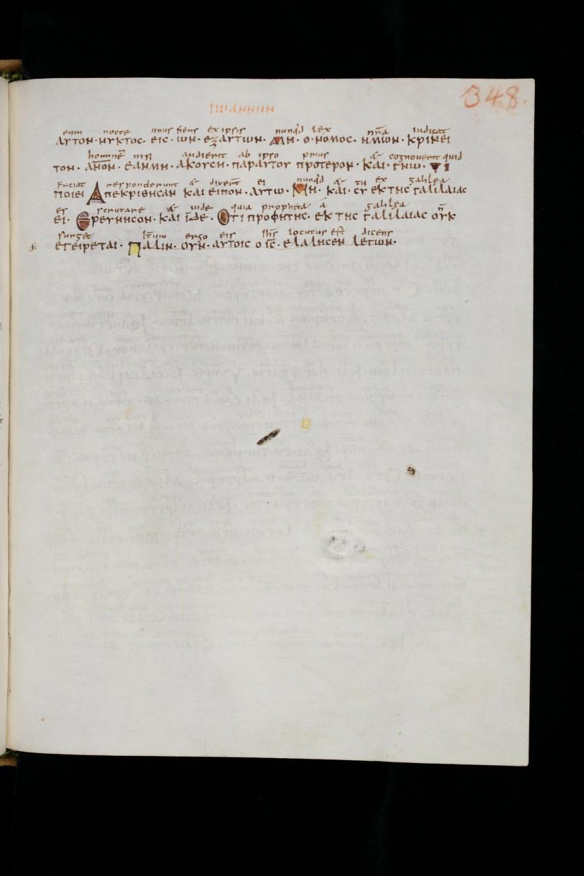 e-codices – Virtual Manuscript Library of Switzerland