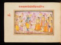 monk der 12 geschworener