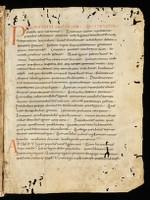 St. Gallen, Stiftsbibliothek, Codex 164